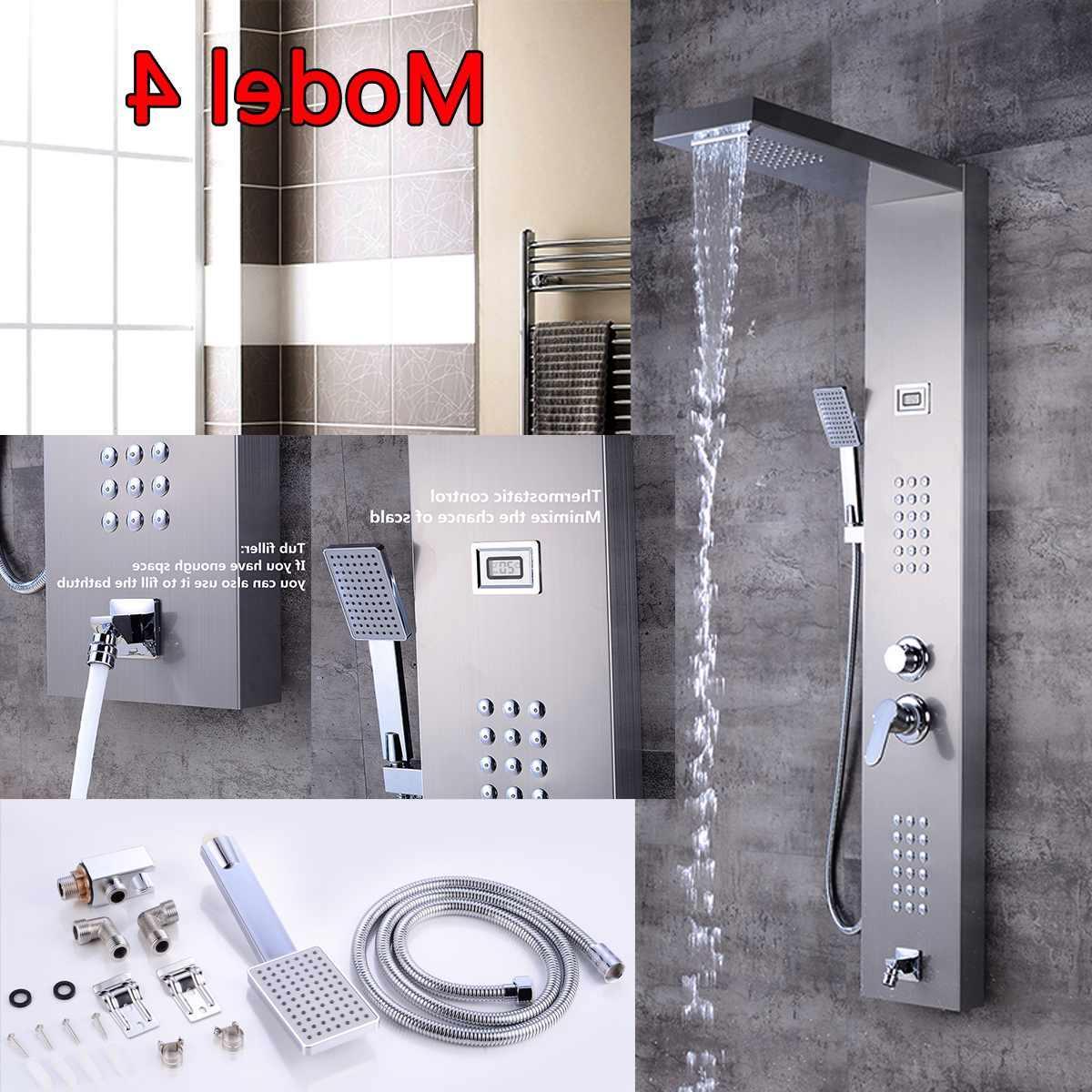 Brushed Jet <font><b>Shower</b></font> Spout Nozzle Mixer