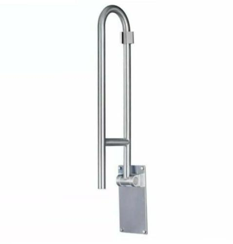 Moen Home Care Flip-Up Bar,